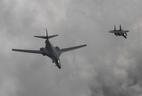 Oanh tạc cơ Mỹ thị uy sức mạnh trên bán đảo Triều Tiên