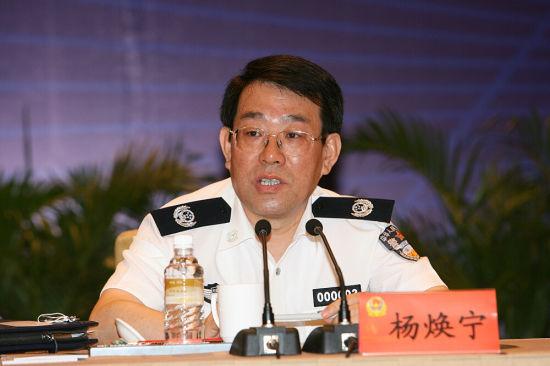 Ủy viên Trung ương thứ 16 của TQ 'ngã ngựa'
