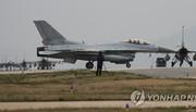 Mỹ điều hàng loạt chiến cơ F-16 tới Hàn Quốc