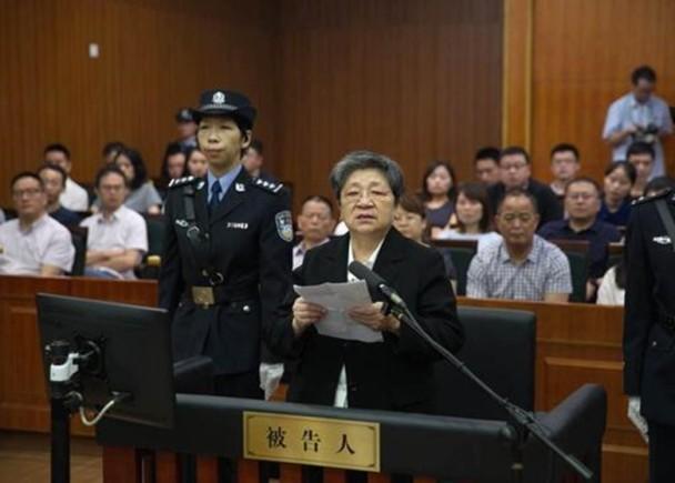 quan tham Trung Quốc,Trịnh Xuân Thanh