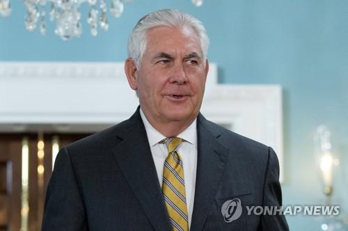 Ngoại trưởng Mỹ bất ngờ dịu giọng với Triều Tiên