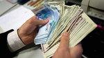 Tỷ giá ngoại tệ ngày 4/8: USD hồi phục nhẹ