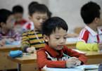 Có phải đã bỏ hẳn sáng kiến kinh nghiệm đối với giáo viên?