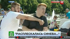 Phóng viên Nga bị đấm lệch mặt khi đang lên sóng trực tiếp
