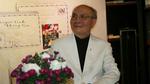 Chuyện những bóng hồng trong đời nhạc sĩ Vũ Thành An