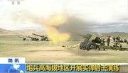 Trung Quốc 'rầm rập' tập trận bắn đạn thật giáp Ấn Độ