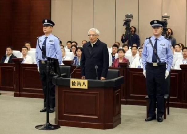 Thêm một ủy viên trung ương TQ nhận án chung thân