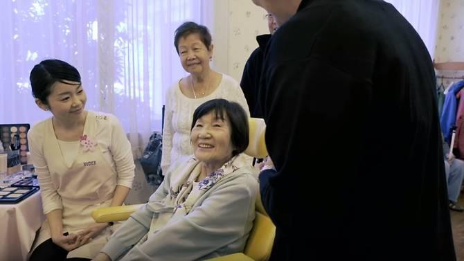 Viện dưỡng lão, Nhật Bản, Người giàu