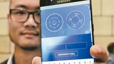 Galaxy S9 sẽ không cảm biến vân tay dưới màn hình