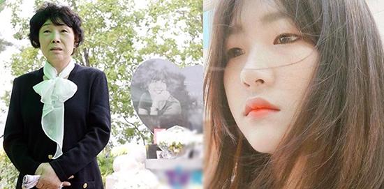 Tiết lộ mới nhất của con gái nữ diễn viên treo cổ tự tử