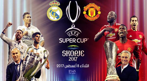 Siêu cúp châu Âu 2017, Real Madrid, MU