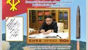 Bộ tem đặc biệt mừng phóng tên lửa của Triều Tiên