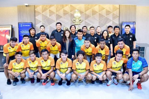 Nữ trưởng đoàn U22 Thái Lan, Watanya Wongopasi, U22 Thái Lan