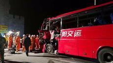 Xe khách đâm vào hầm xuyên núi, 36 người thiệt mạng