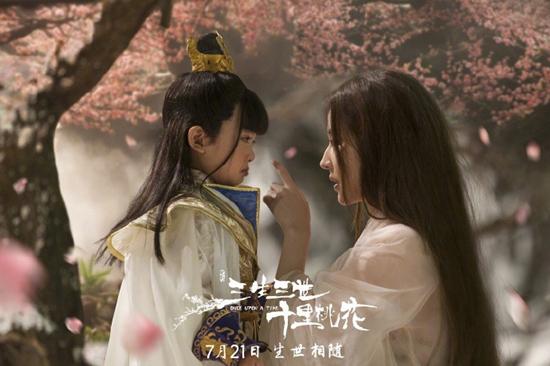 Lưu Diệc Phi, Dương Dương, Tam sinh tam thế thập lý đào hoa, phim Trung Quốc
