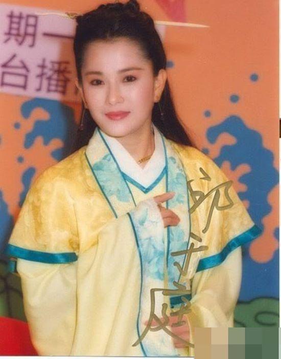 Bao Thanh Thiên, Khâu Vu Đình