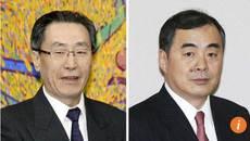 Chân dung người Trung Quốc đặc trách vấn đề Triều Tiên