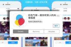 Số phận bất ngờ của ứng dụng Facebook bí mật tại Trung Quốc