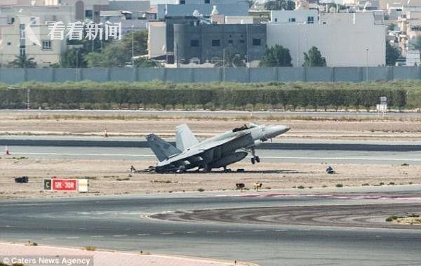 Suýt xảy ra thảm kịch hàng không ở Bahrain