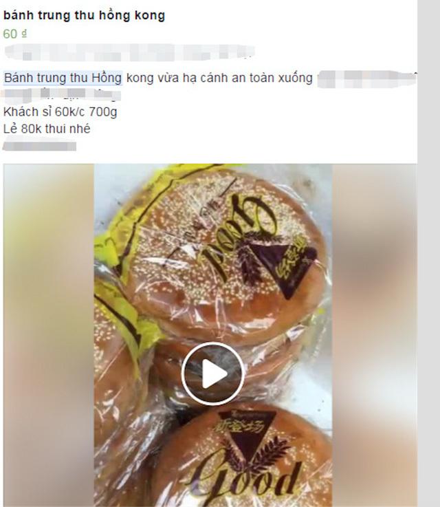 Bánh trung thu Hồng Kông to như pizza, giá 50 ngàn/chiếc