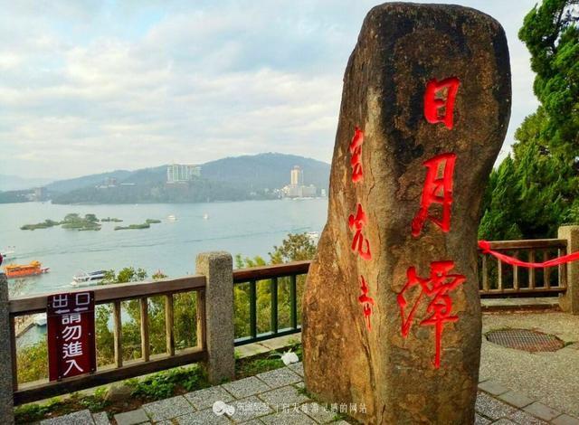 Du khách Việt, Đài Loan, hồ Nhật Nguyệt, nhà vệ sinh công cộng, tiểu bậy