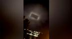 UFO hay cổng vũ trụ xuất hiện trên trời ở Trung Quốc?