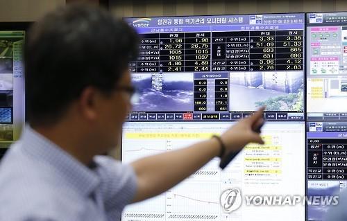 Triều Tiên bất ngờ xả lũ sang Hàn Quốc
