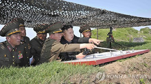 """Lý do Kim Jong Un """"vắng bóng bí mật"""" hai tuần?"""