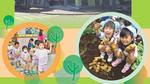 Trường mầm non chuẩn Nhật Bản CohasKids tuyển sinh