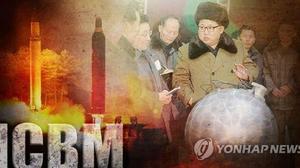 Kim Jong Un lệnh sản xuất thêm nhiều đầu đạn hạt nhân