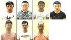 Trục xuất 7 người TQ nhập cảnh trái phép vào Việt Nam