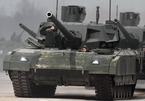"""Vũ khí tương lai """"siêu khủng"""" của quân đội Nga"""