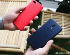 Trọn bộ ảnh mới xuất hiện của Samsung Galaxy J7 Plus