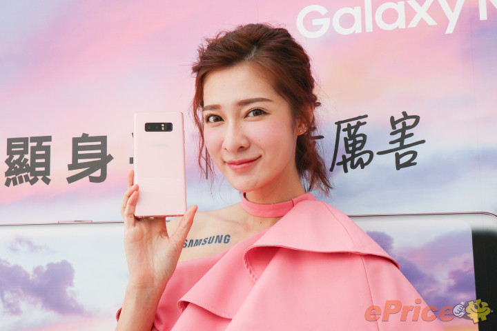 Galaxy Note8 màu hồng vừa ra mắt tại Đài Loan