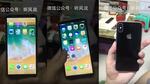 iPhone 8 nhái vừa xuất hiện gây xôn xao mạng xã hội