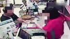 Tên cướp bị nữ nhân viên giật súng trong chớp mắt