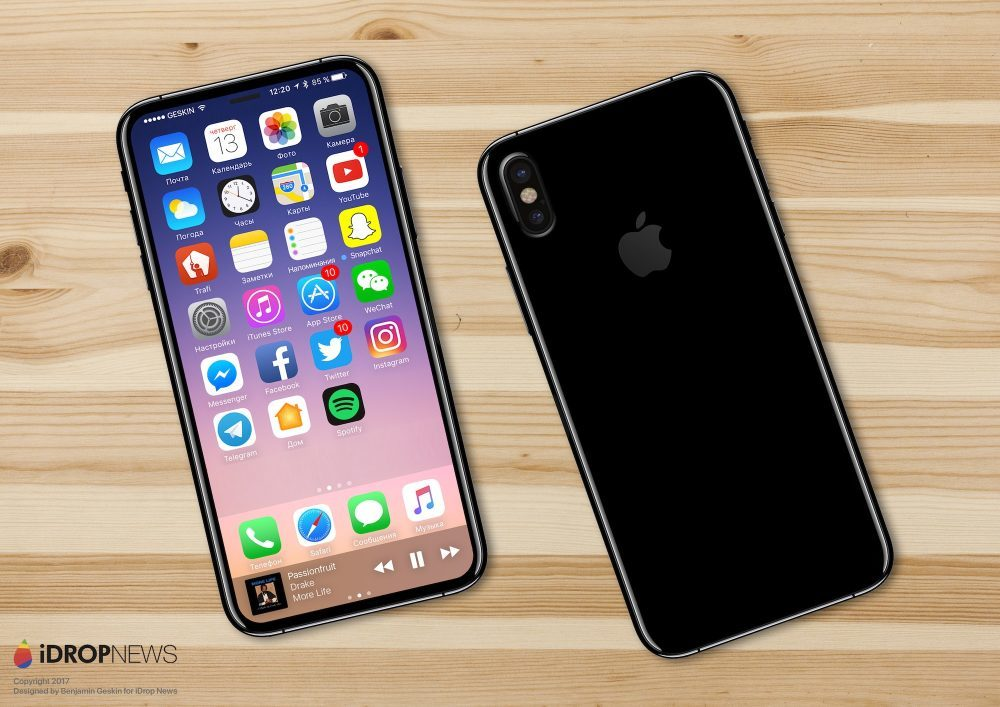 iPhone, Điện thoại iPhone, iPhone 8, iPhone 8 Plus, iPhone 7s, iPhone 7s Plus