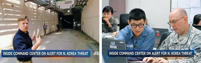 hầm chỉ huy, Seoul, Hàn Quốc, bán đảo Triều Tiên