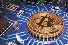 Tiền điện tử, những điều chưa biết