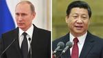 Lãnh đạo các nước gửi điện mừng Quốc khánh Việt Nam