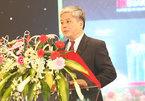 Khởi tố cựu Phó thống đốc Ngân hàng Nhà nước Đặng Thanh Bình