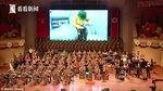 Triều Tiên 'khoe' ảnh bom nhiệt hạch trong tiệc chiêu đãi hoành tráng