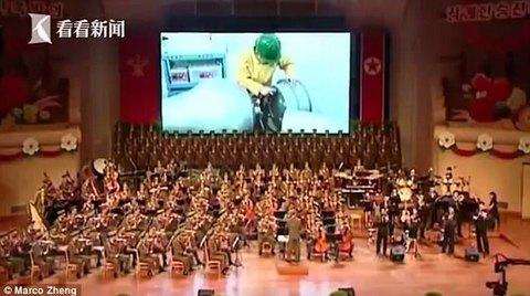 Triều Tiên công bố hình ảnh bom H trong tiệc chiêu đãi các nhà khoa học