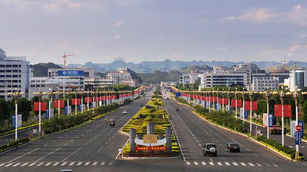 Thăm 'kinh đô đen, đỏ, trắng' của Trung Quốc