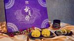 Bánh Trung thu Đại Phát - món quà cho 'Tết Tình thân'