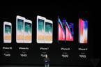iPhone 7/7 Plus, iPhone SE và iPhone 6S/6S Plus đồng loạt giảm giá