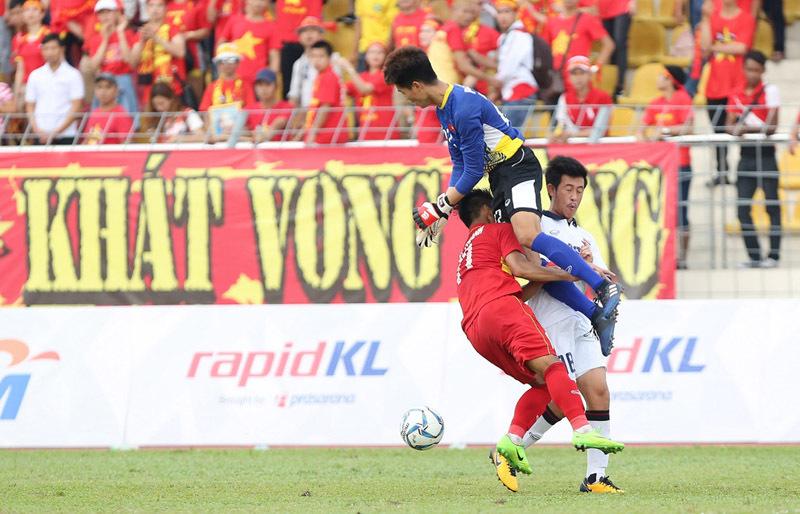 Tuyển Việt Nam, U18 Việt Nam, SEA Games 29