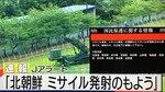 Tên lửa Triều Tiên bay qua, còi báo động vang khắp Nhật Bản