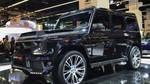 Xe off-road đỉnh cao giá 18,16 tỷ đồng