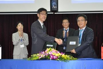 Thỏa thuận trao đổi dữ liệu vệ tinh Việt Nam – Nhật Bản